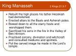 king manasseh 2 kings 21 3 7
