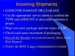 incoming shipments