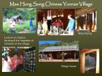 mae hong song chinese yunnan village