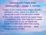 dealing with night time awakenings under 4 months