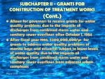 subchapter ii grants for construction of treatment works cont8