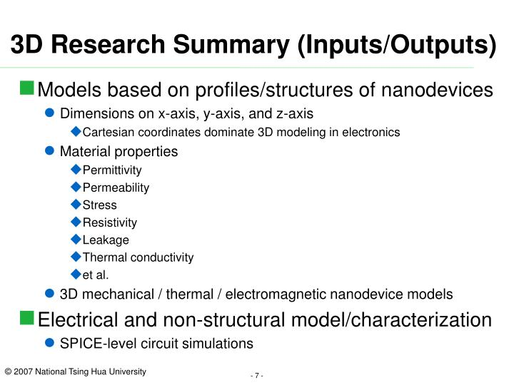 3D Research Summary (Inputs/Outputs)