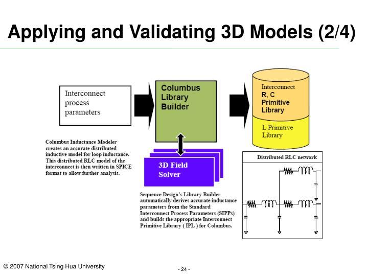 Applying and Validating 3D Models (2/4)