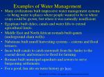 examples of water management