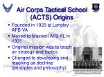 air corps tactical school acts origins