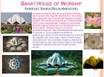 bah house of worship fariborz sahba delhi hindistan