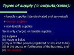 types of supply outputs sales