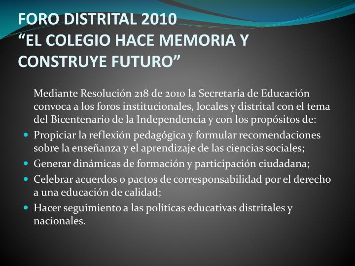 FORO DISTRITAL 2010