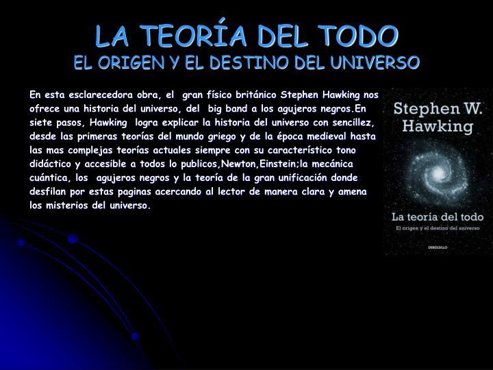 la clave secreta del universo la clave secreta del universo 1 una maravillosa aventura por el cosmos best seller