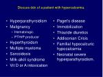 discuss ddx of a paitent with hypercalcemia