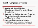 mount huangshan tourism5