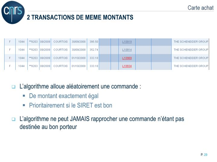 2 TRANSACTIONS DE MEME MONTANTS