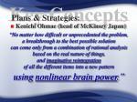 plans strategies23