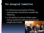 the winograd committee24