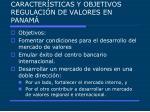 caracter sticas y objetivos regulaci n de valores en panam