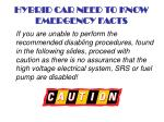 hybrid car need to know emergency facts49