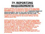 iv reporting requirements25