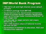 imf world bank program