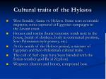 cultural traits of the hyksos