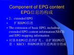 component of epg content epg5