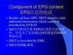 component of epg content epg6