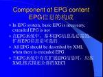 component of epg content epg7