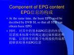 component of epg content epg8