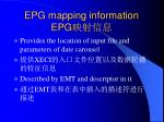 epg mapping information epg
