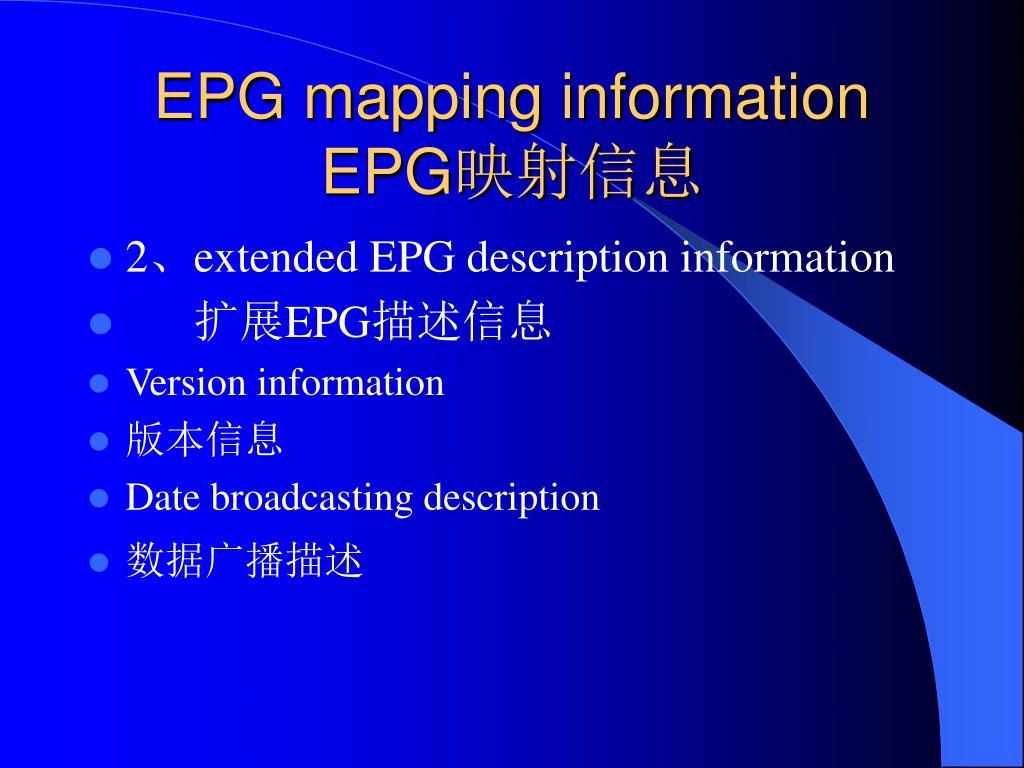 EPG mapping information