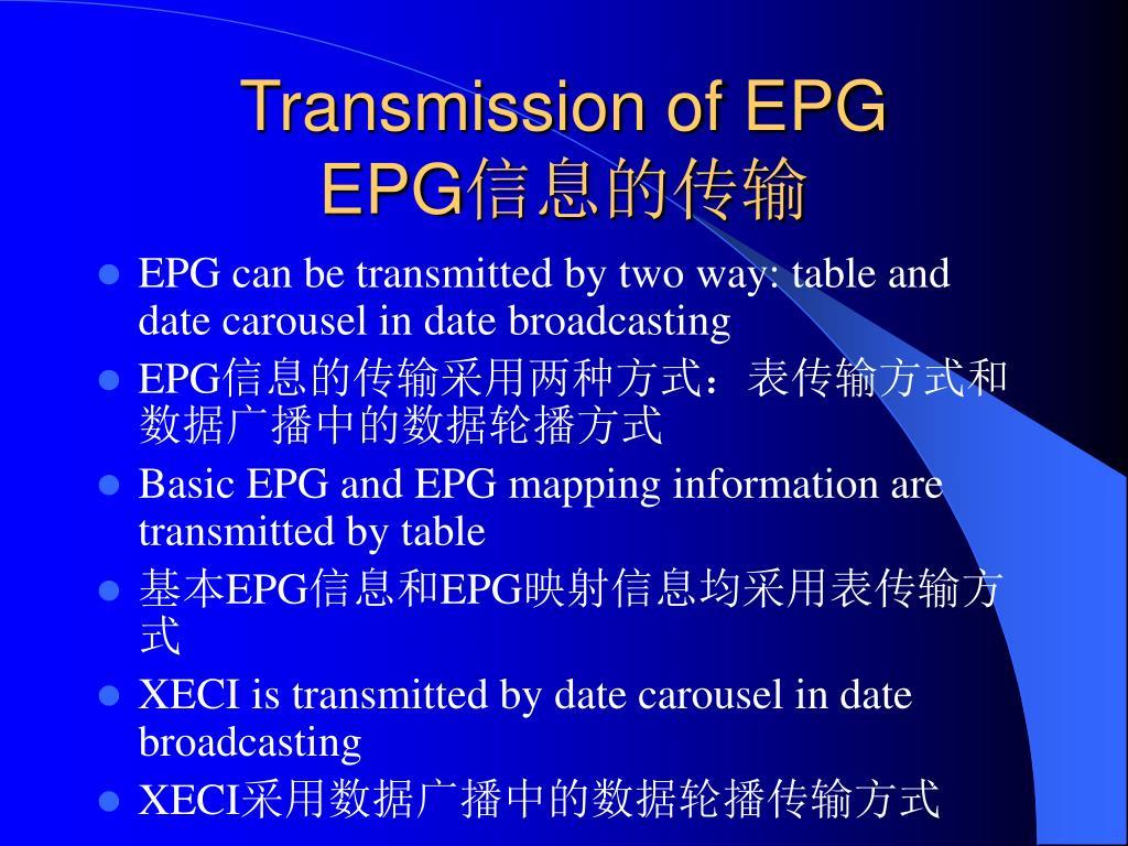 Transmission of EPG