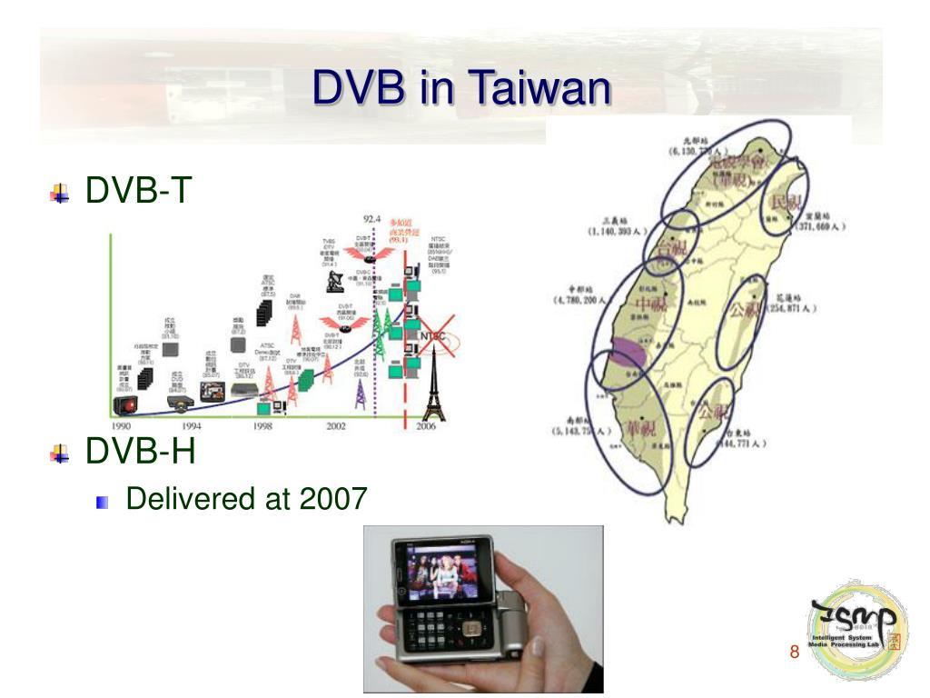 DVB in Taiwan