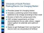 university of south florida s parking electric car charging station
