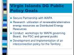 virgin islands dg public policy goals