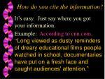 how do you cite the information