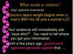 what needs a citation