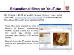 educational films on youtube