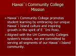 hawai i community college mission