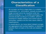 characteristics of a classification