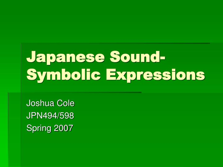 japanese sound symbolic expressions n.