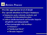 review process1