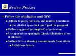 review process2