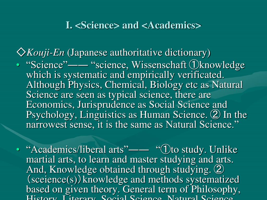 I. <Science> and <Academics>