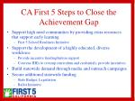 ca first 5 steps to close the achievement gap25