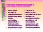 preschool teacher education 4 preschool and primary school teacher education