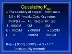 calculating k sp