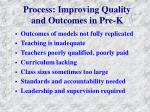 process improving quality and outcomes in pre k