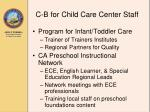 c b for child care center staff