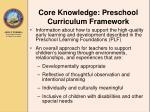 core knowledge preschool curriculum framework