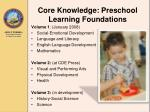 core knowledge preschool learning foundations