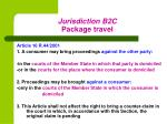 jurisdiction b2c package travel2